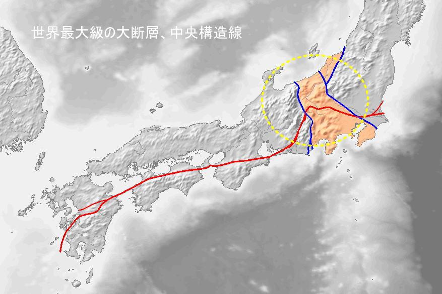 世界最大級の大断層、中央構造線