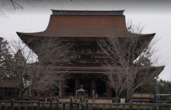 吉野金峯山寺