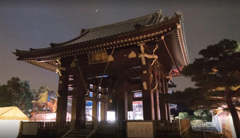 蓮華院誕生寺奥之院 飛龍の鐘