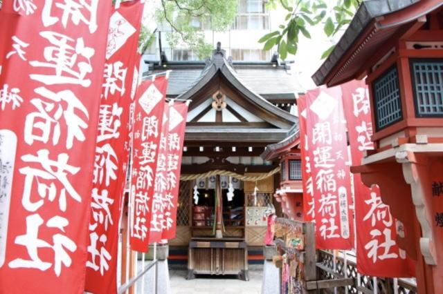 露天神社のお初