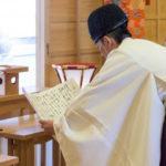 厄除け・祈願などをする神社の儀式の種類