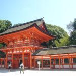 世界遺産の下鴨神社のご利益