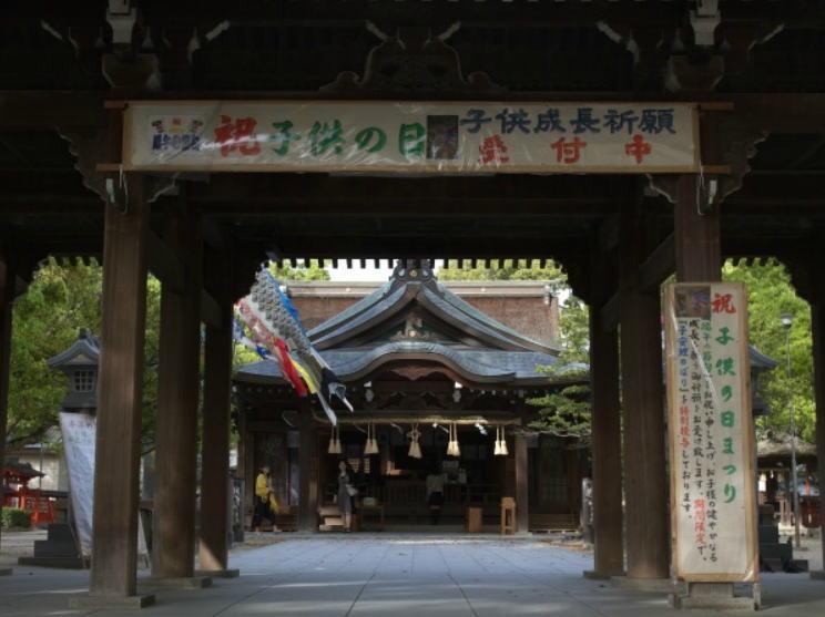 宇美八幡宮