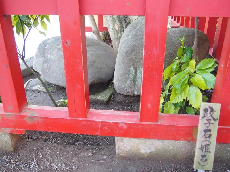 鶴岡八幡宮 政子石