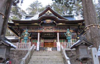縁結びの三峰神社