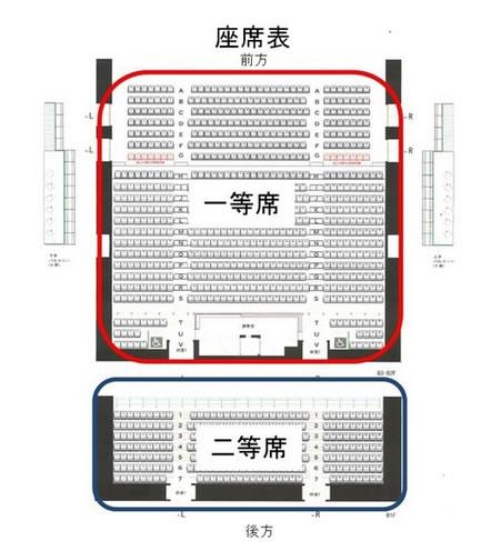 六本木歌舞伎座席案内