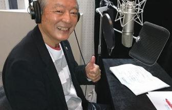 ラジオ局CM