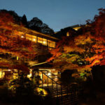 有馬温泉で紅葉の絶景を楽しめるねぎや陵楓閣