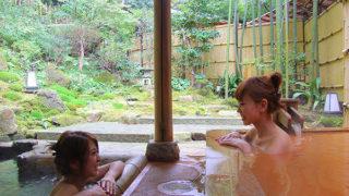 竹取亭の貸切露天風呂