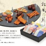 かりんとう専門店「円山菓寮」